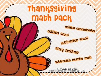 Thanksgiving Math Pack: Addition and Subtraction