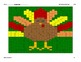 Thanksgiving Math Packet 2 Coloring Activities- Multiplyin