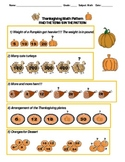 Thanksgiving Math Pattern: Find the Next Term/s (Grades 3 and 4)