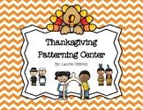 Thanksgiving Math Patterning Center