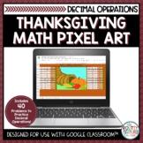 Thanksgiving Math Pixel Art | Decimal Operations