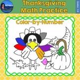 Thanksgiving Math Practice Color by Number Grades 5-8 Bundle