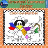 Greatest Common Factor (GCF) Math Practice Thanksgiving Co