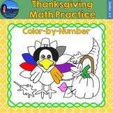 Thanksgiving Math Practice Color by Number Grades K-4 Bundle