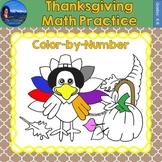Thanksgiving Math Activity Color by Number Grades K-8 Bundle