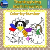 Thanksgiving Math Practice Color by Number Grades K-8