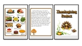 Thanksgiving Math Project - Multiplication and Division -