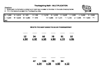 Thanksgiving Math Puzzlers - Multiplication