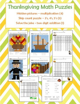 Thanksgiving Math Puzzles