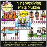 Thanksgiving Math Puzzles + Editable option - Math Center (School Designhcf)