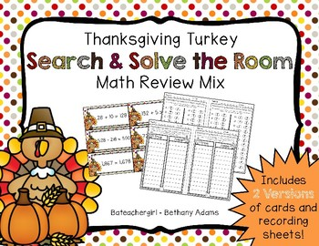 Thanksgiving Owl Math Search and Solve the Room (true/false)