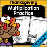 Thanksgiving Math Single Digit Multiplication Worksheets | Printable & Digital
