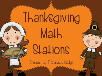 Thanksgiving Math Stations- 4 activities included!