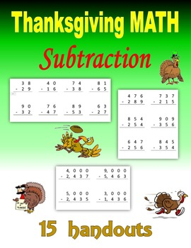 Thanksgiving Math:  Subtraction
