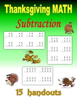 Thanksgiving Math:  Subtraction