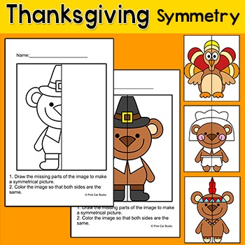Thanksgiving Math Symmetry Differentiated Activity - Great for Math Centers