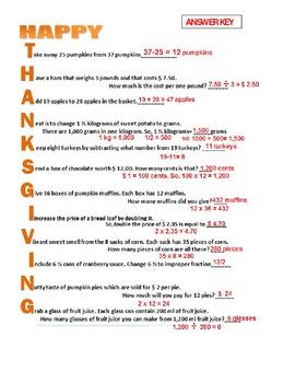 Thanksgiving Math Task