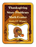 Thanksgiving Math Task Card Turkeys