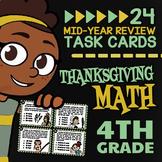 4th Grade Thanksgiving Math Task Cards ★ 4th Grade Thanksgiving Math Activity