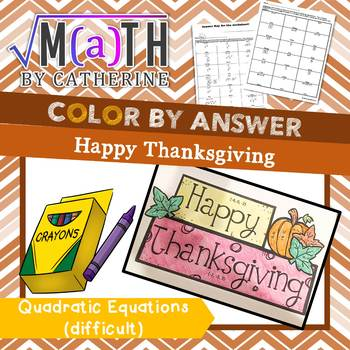 Thanksgiving Math: Thanksgiving Color by Answer Quadratic Equations (difficult)