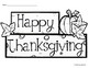 Thanksgiving Math: Thanksgiving Color by Answer Quadratic Equations (easy)