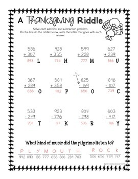 Thanksgiving Math - FREE