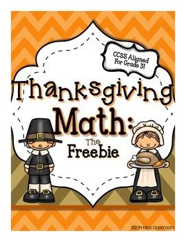 Thanksgiving Math 3rd Grade - FREEBIE