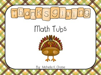 Thanksgiving Math Tubs
