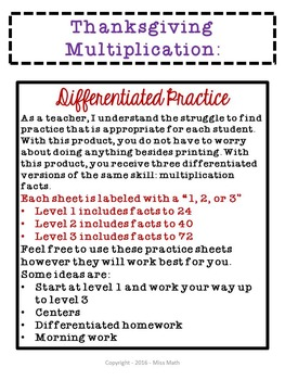 Thanksgiving Math: Differentiated Multiplication Practice (3 levels included)