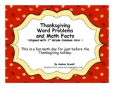 Thanksgiving Math - Word Problems and Facts