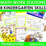 Kindergarten Math Centers ~ Thanksgiving