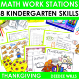 Math Centers ~ Thanksgiving Activities CCSS