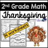 Thanksgiving Math Worksheets 2nd Grade Common Core
