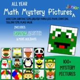 All Year Mystery Pictures with Spring Math Sheets and Summer Math Worksheets