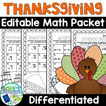 Thanksgiving Math Worksheets - Differentiated and Editable