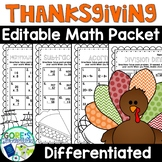Thanksgiving Math Worksheets Differentiated and Editable