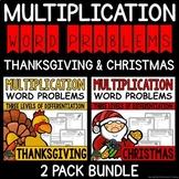 Thanksgiving Math Activities - Thanksgiving Word Problems (Multiplication)