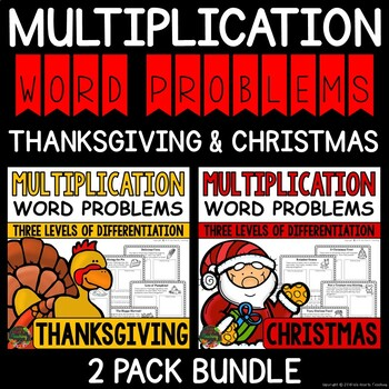 Thanksgiving Math Activities - Thanksgiving Word Problems (Multiplication)