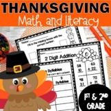 Thanksgiving Worksheets for 1st and 2nd Grade