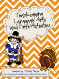 Thanksgiving Math and Language Arts Activities - Not TOO late!
