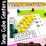 Thanksgiving Math and Literacy Snap Cube Activities