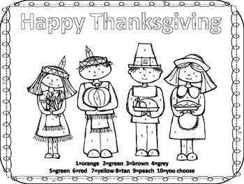 Thanksgiving Math and Word Fun Common Core