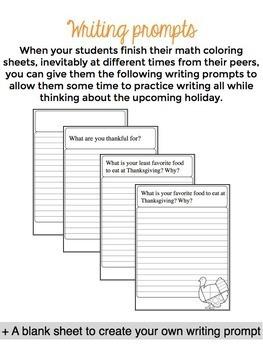 "Thanksgiving Activity - ""Pop Art"" Thanksgiving MATH Coloring Sheets!"