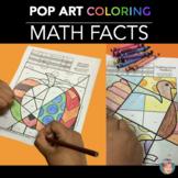 """Thanksgiving Activity   """"Pop Art"""" Fall MATH Coloring Sheet"""