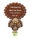 Thanksgiving Math the Room - Freebie