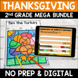 Thanksgiving MEGA Bundle for Second Grade