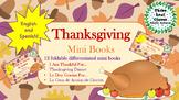 Thanksgiving Mini Books - English and Spanish - Bilingual, Spanish, ESL/ENL