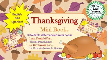 Thanksgiving Mini Books - English and Spanish - Bilingual,