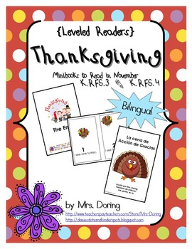 Thanksgiving Minibooks BILINGUAL {Leveled Readers}