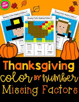 Thanksgiving Missing Factor Color Sheets - Multiplication and Division